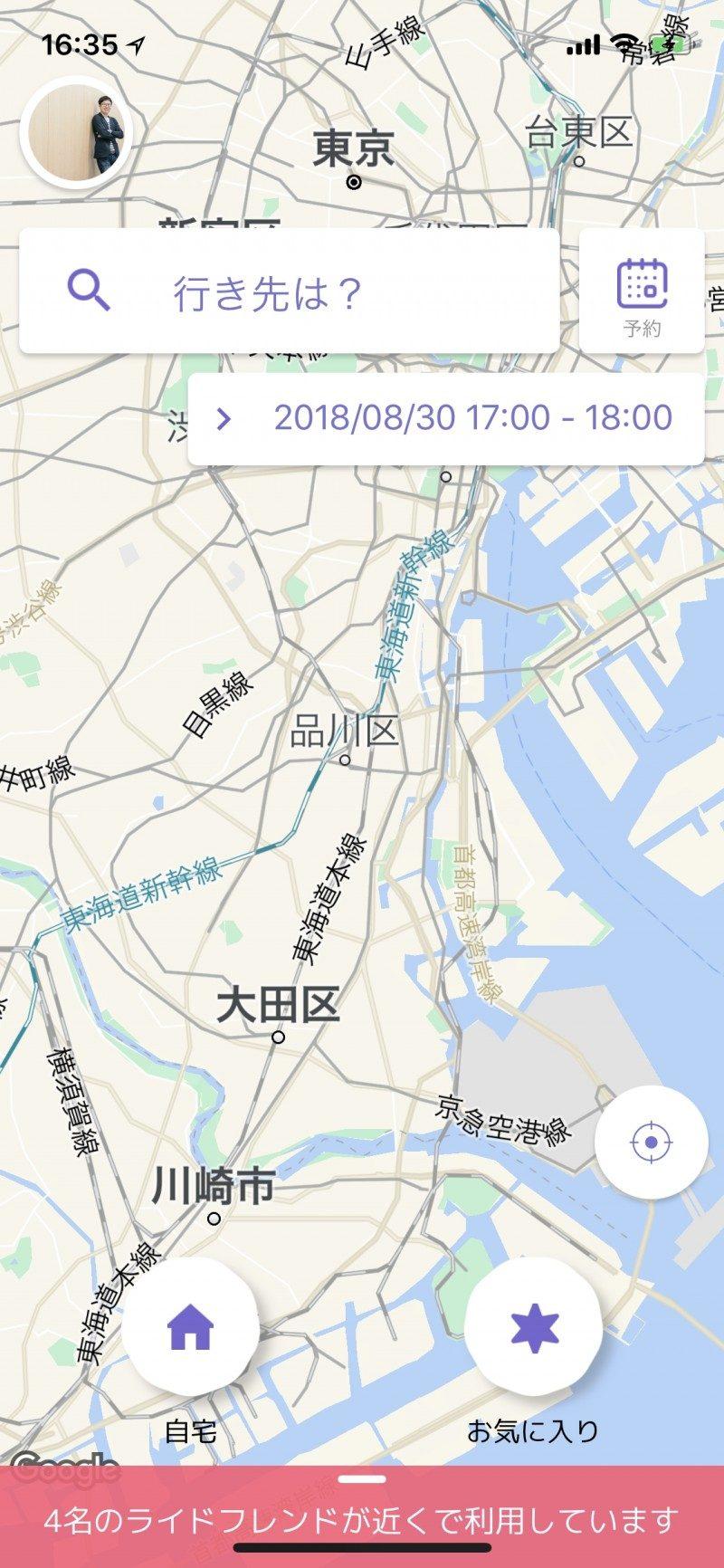 タクシー相乗りアプリ「nearMe.」0