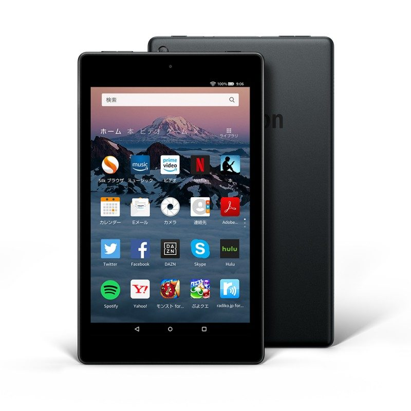 Amazon Fire HD 8-3