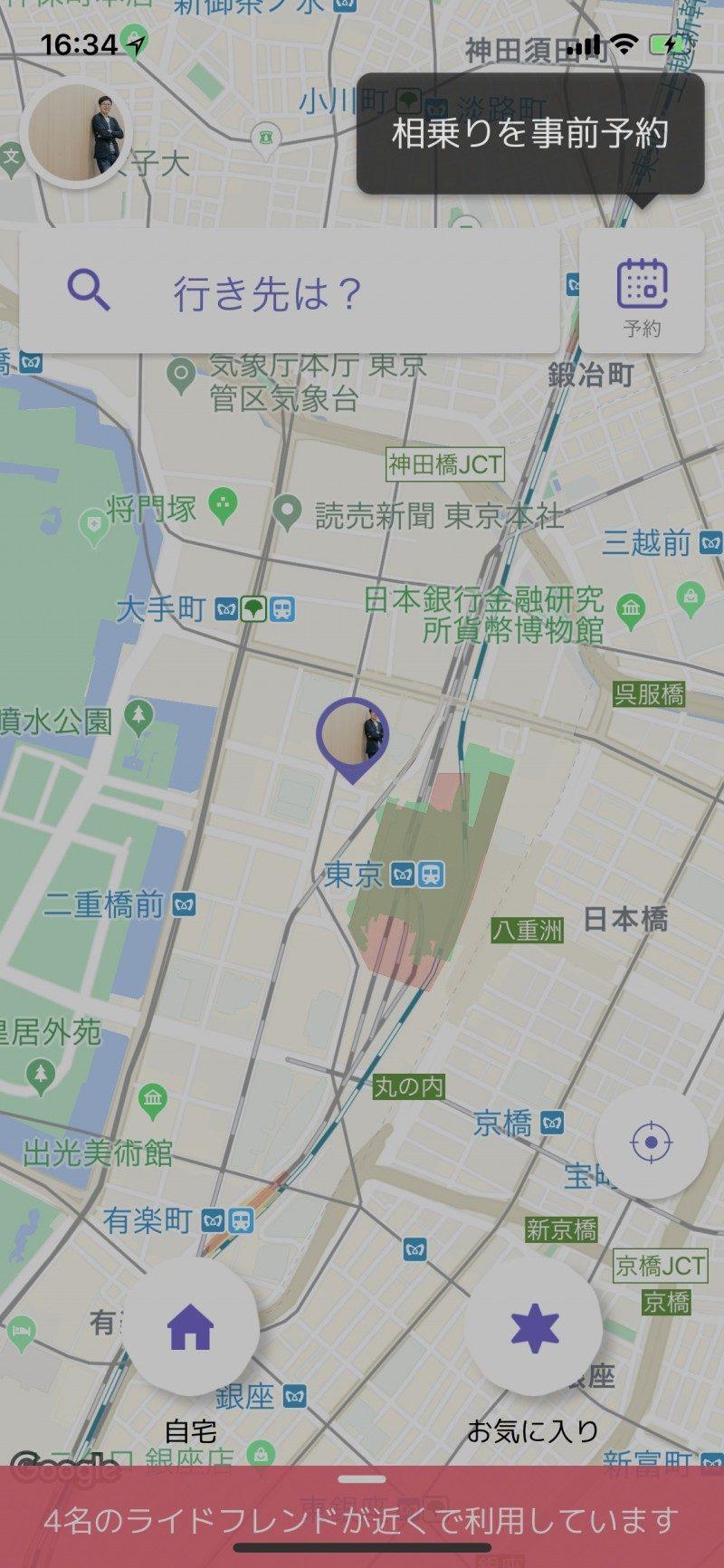タクシー相乗りアプリ「nearMe.」1