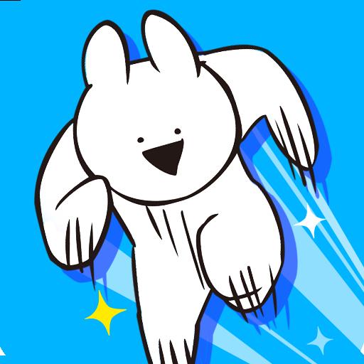 スマートフォン向けオリジナルゲームアプリ『すこぶる走るウサギ』5