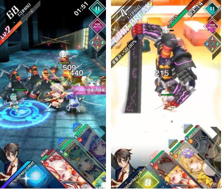 スタイリッシュ妖怪RPG『東京コンセプション』正式リリース1