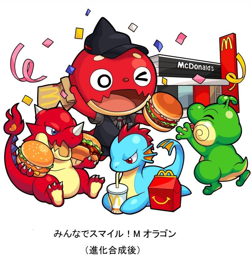 「マクドナルド」×「モンスト」コラボ2
