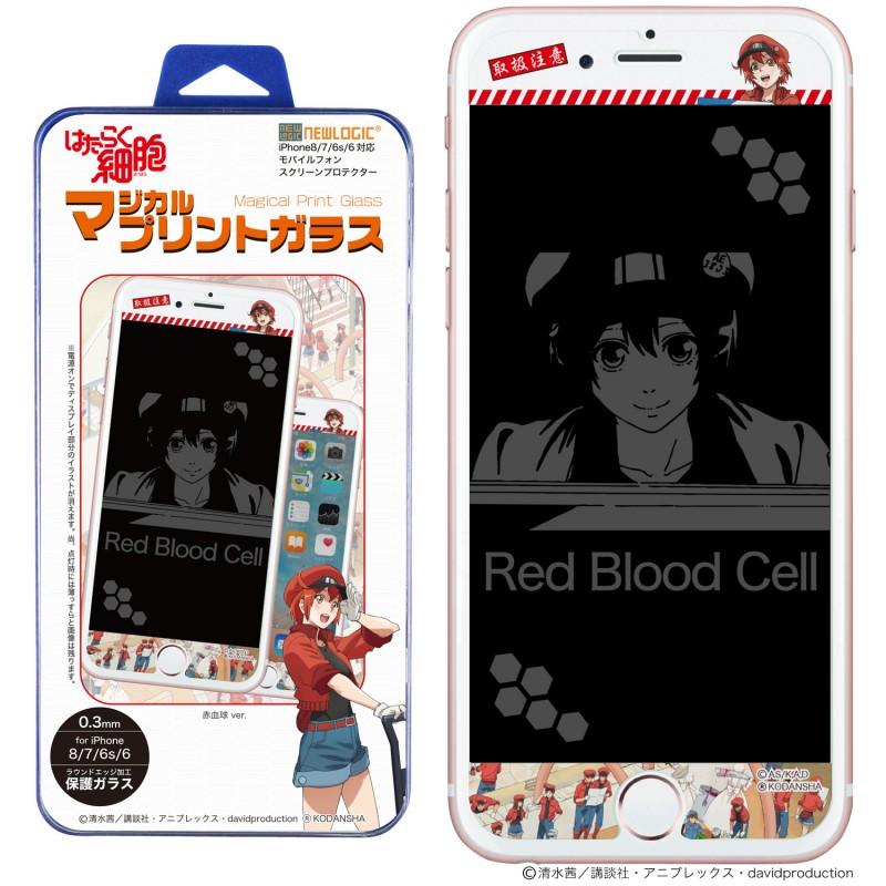 『はたらく細胞』の「マジカルプリントガラス」赤血球