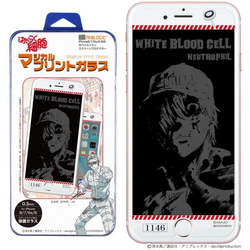 『はたらく細胞』の「マジカルプリントガラス」白血球