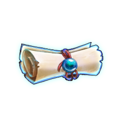 「運命の巻物」×1個