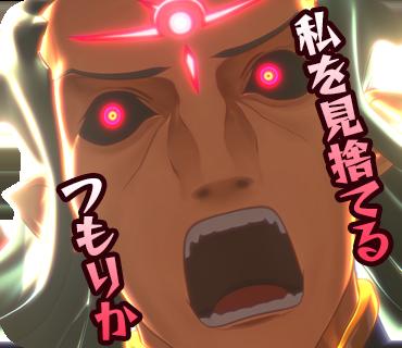 しゃベる! アニメ モンスターストライク0002