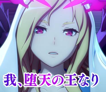 しゃベる! アニメ モンスターストライク0005