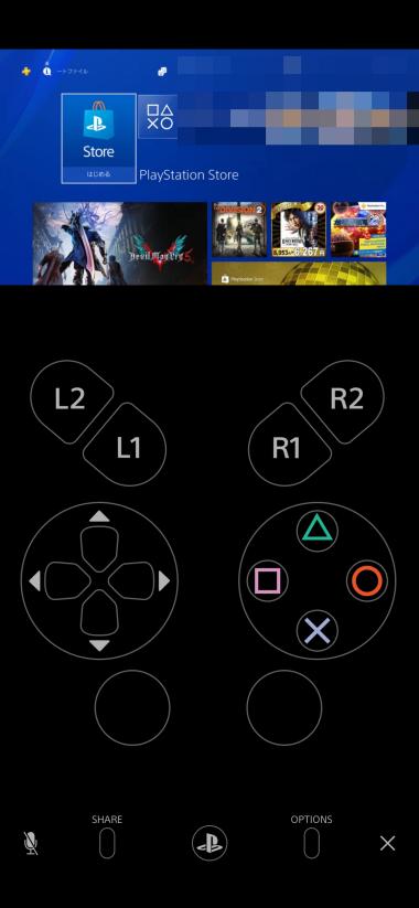 iPhoneでPSのリモートプレイがしている画面1