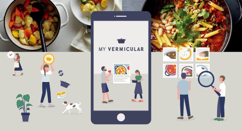 レシピアプリ「MY VERMICULAR」0000