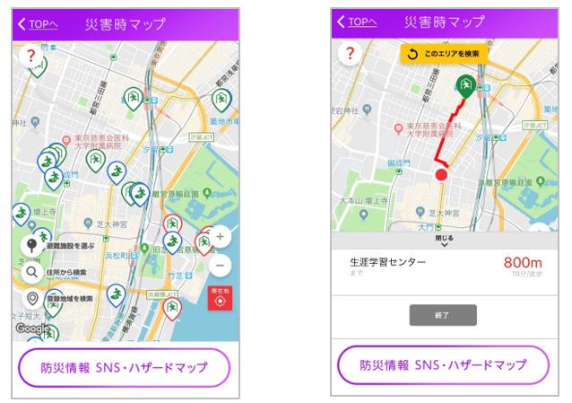 東京電力公式スマホアプリ「TEPCO速報」0005
