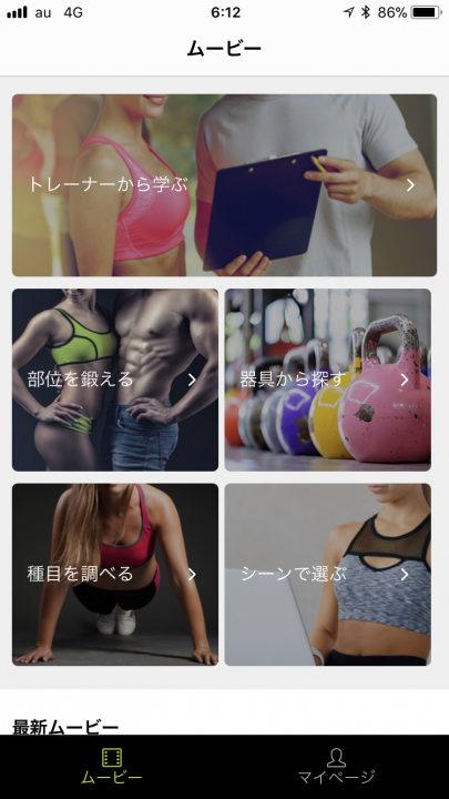 1min WORKOUTの説明