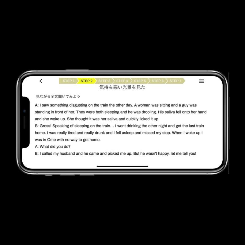 英語脳を作る学習アプリ「ニック式英会話ジム」5