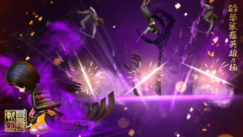 『戦国BASARA バトルパーティー』 ゲーム情報第一弾4