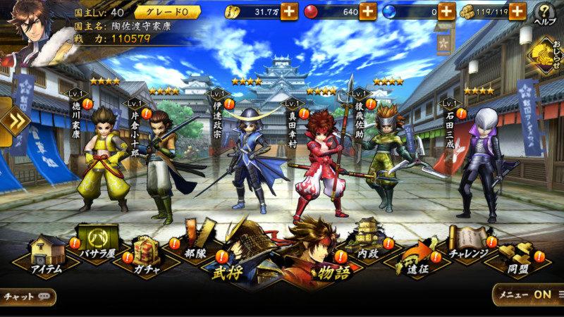 『戦国BASARA バトルパーティー』 ゲーム情報第一弾2