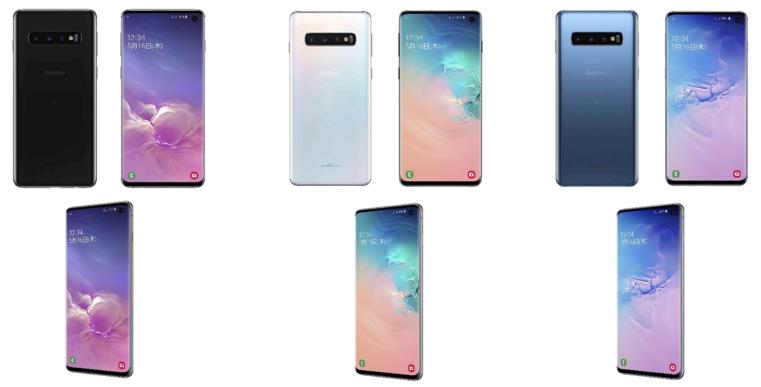 「Galaxy S10」 全3色