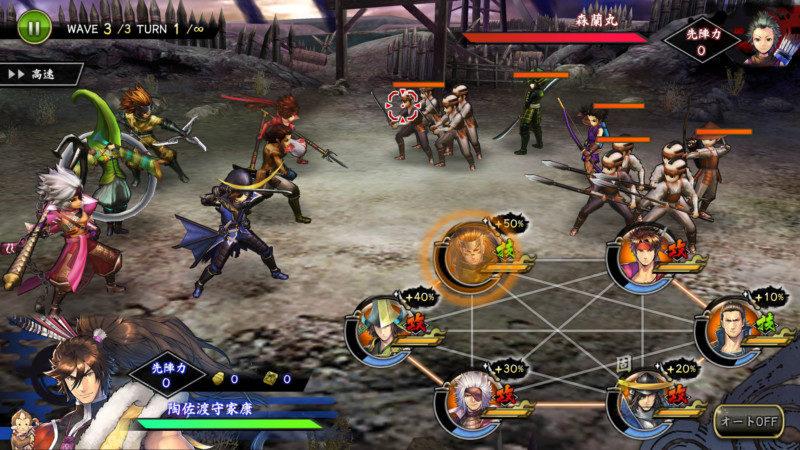 『戦国BASARA バトルパーティー』 ゲーム情報第一弾10