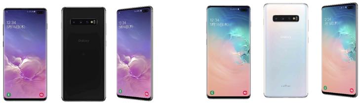 「Galaxy S10+」 全2色