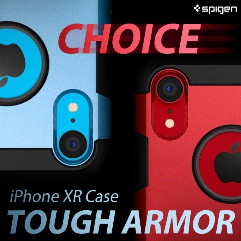 iPhone XR用ケース「タフ・アーマー」の新色レッド、ブルー