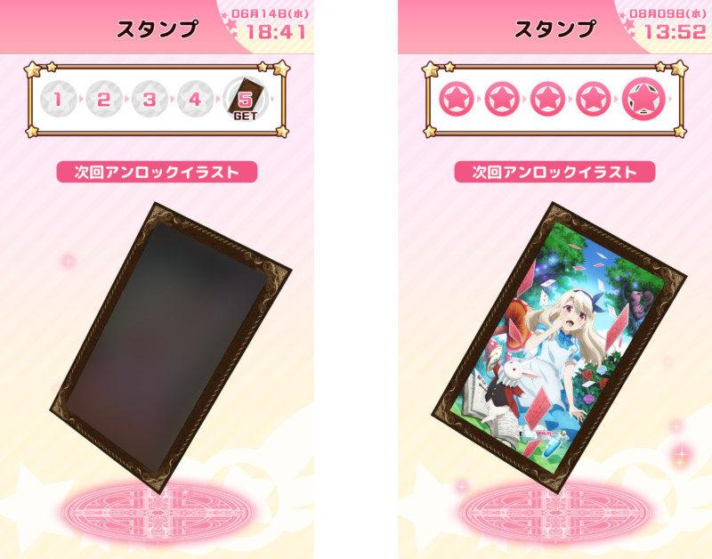 アラームアプリが「プリズマ☆ファンタズム」の劇場公開を記念して本体価格50%OFF0004