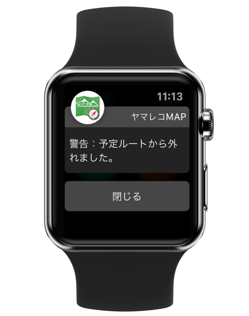 Apple Watch 対応の登山地図アプリ「ヤマレコMAP」0004
