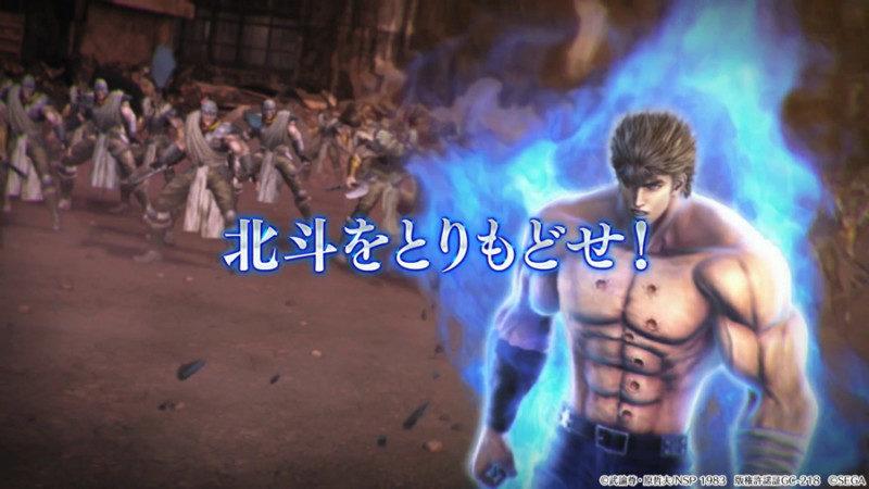 『北斗の拳 LEGENDS ReVIVE』事前登録開始0010