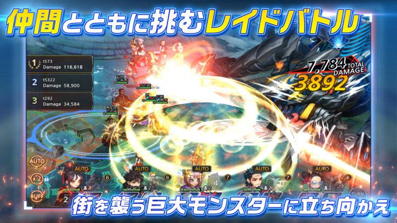 スマートフォン向け爽快コマンドRPG『ソウルアーク』0003