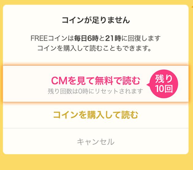 総合エンタメアプリ『マンガPark』が450万ダウンロード突破0004
