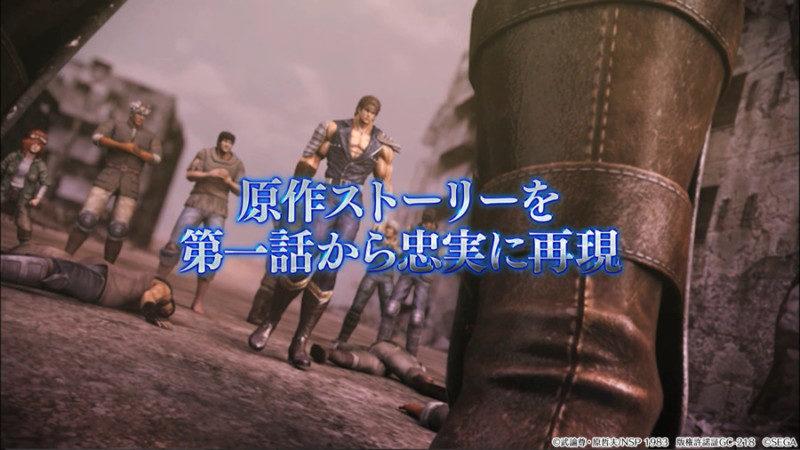 『北斗の拳 LEGENDS ReVIVE』事前登録開始0009