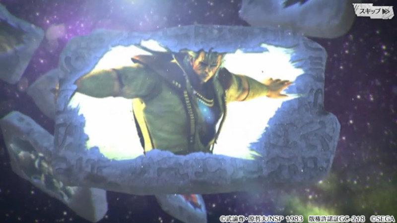 『北斗の拳 LEGENDS ReVIVE』事前登録開始0004