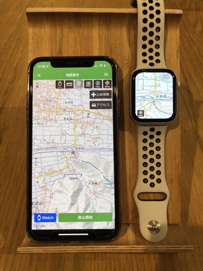 Apple Watch 対応の登山地図アプリ「ヤマレコMAP」0007
