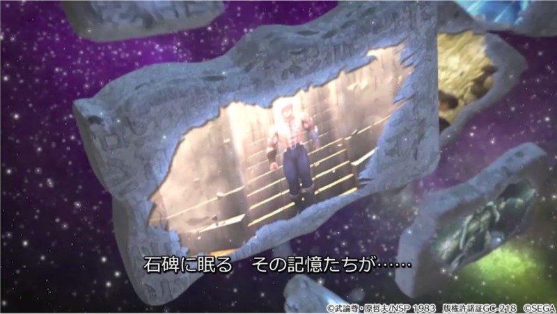 『北斗の拳 LEGENDS ReVIVE』事前登録開始0003