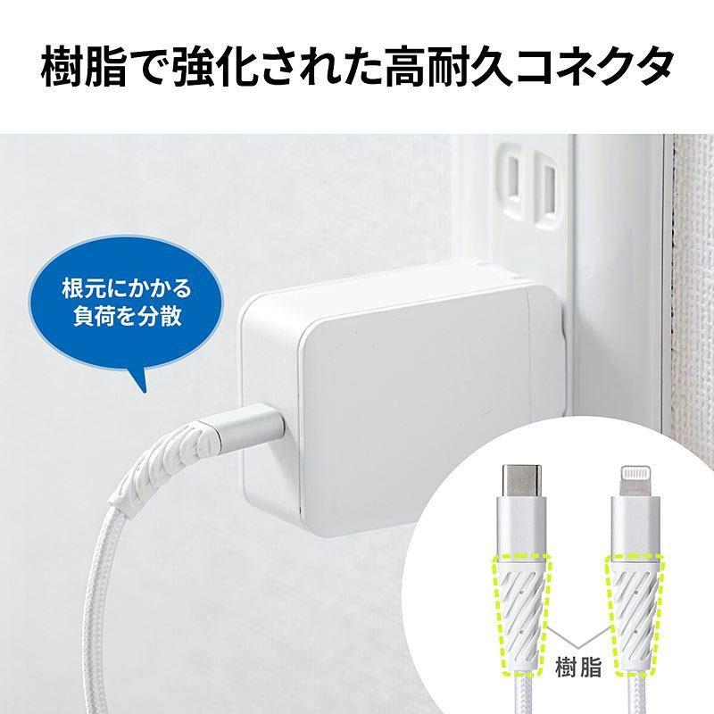 USB Type-C ライトニングケーブル「500-IPLM025W」03