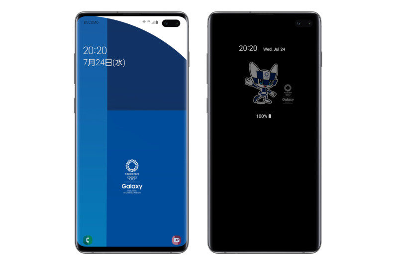 Galaxy S10+ Olympic Games Edition2