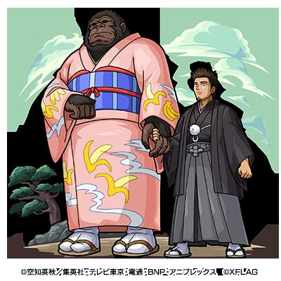 ★6 近藤勲&バブルス王女(獣神化前)