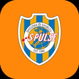 エスパルス公式アプリ _ S-pulse APP