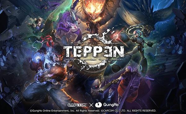 アルティメットカードバトル『TEPPEN』2