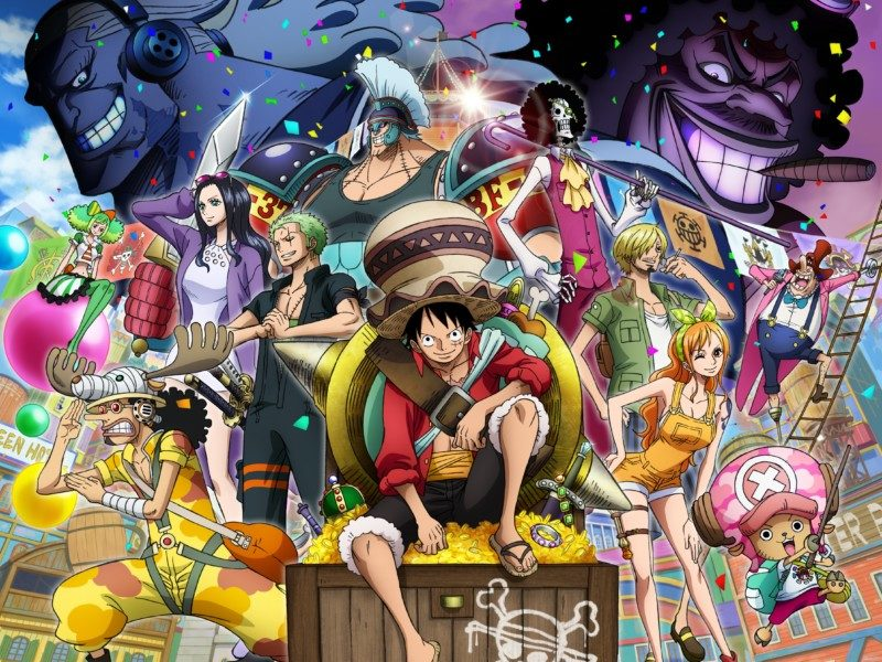 ONE PIECE STAMPEDE(ワンピース スタンピード)