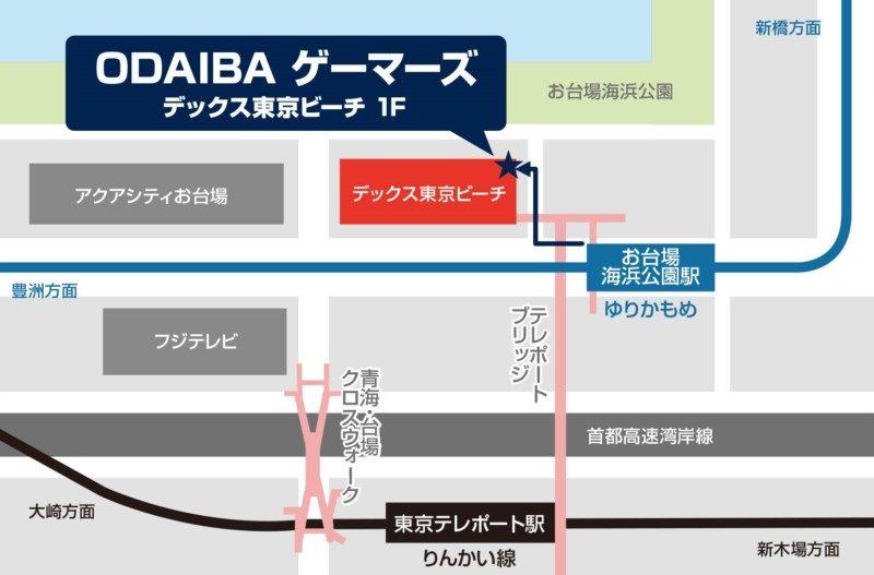 『ラブライブ!スクールアイドルフェスティバル ALL STARS』公式コラボショップ ODAIBA ゲーマーズ2