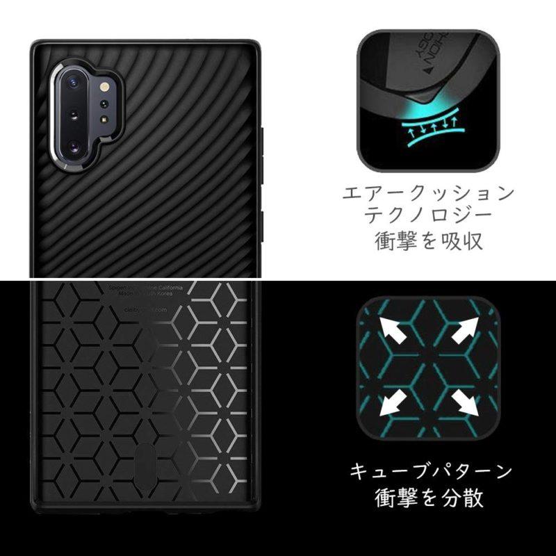 Galaxy Note10+ケース「ウェーブ シェル」3