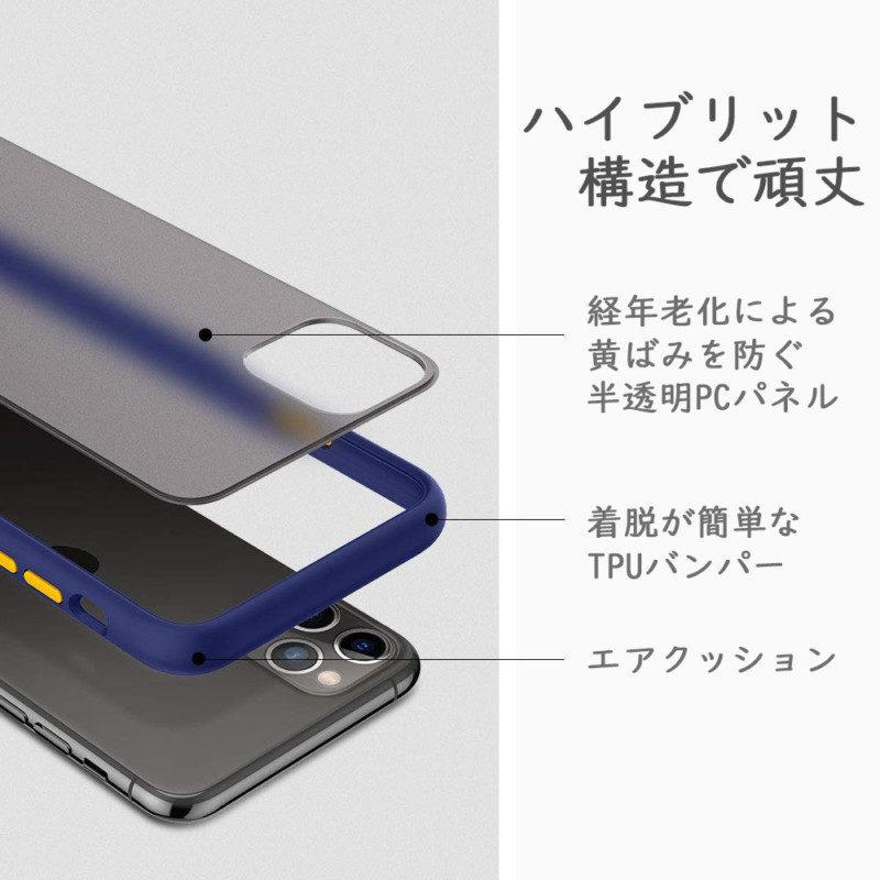 iPhone 11シリーズケース「カラーブリック」2