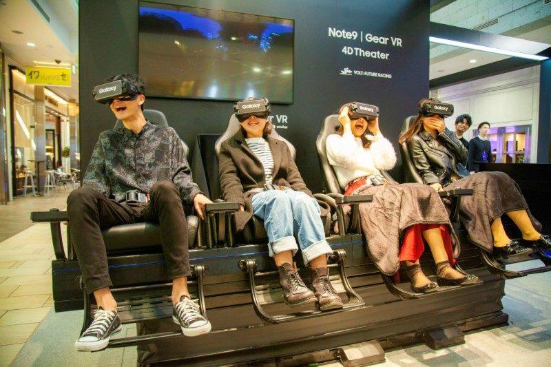 VR 4D Theater