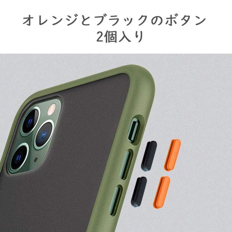 iPhone 11シリーズケース「カラーブリック」4