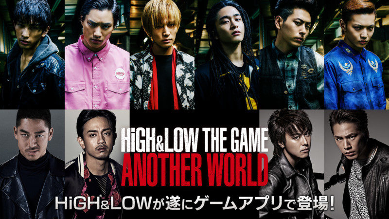 『HiGH&LOW THE GAME ANOTHER WORLD』5つのポイント