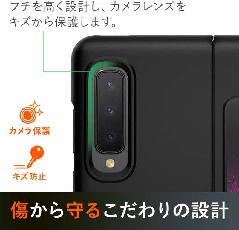 Galaxy Fold用薄型軽量ハードケース「シン・フィット」2