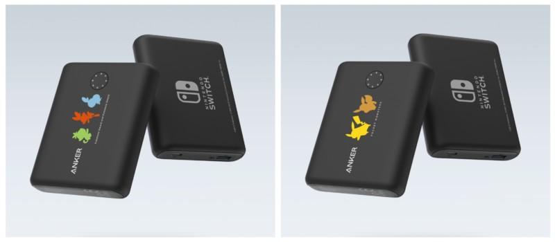 モバイルバッテリー「Anker PowerCore 13400 Pokémon Limited Edition」