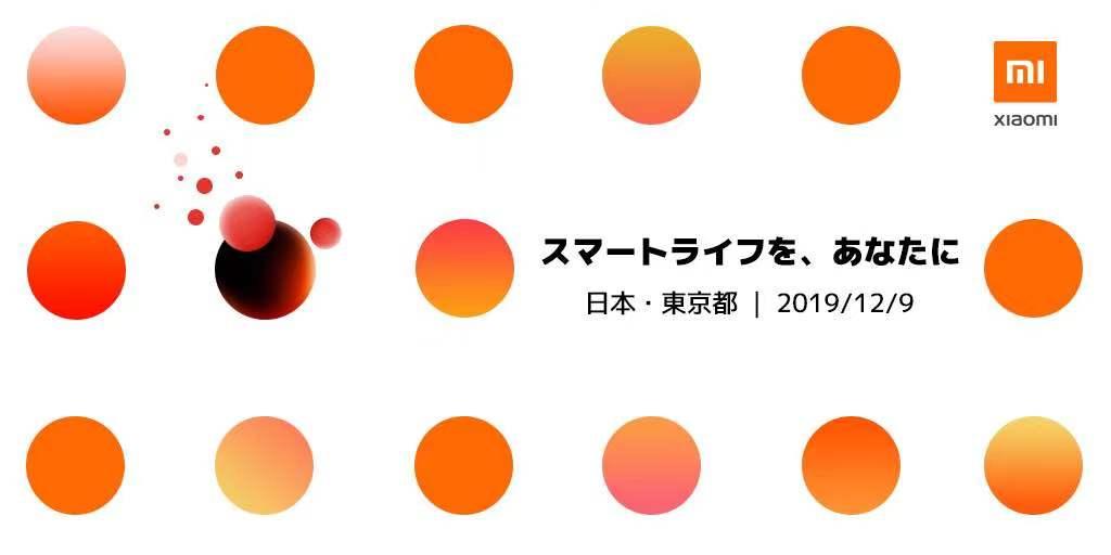 Xiaomi日本参入