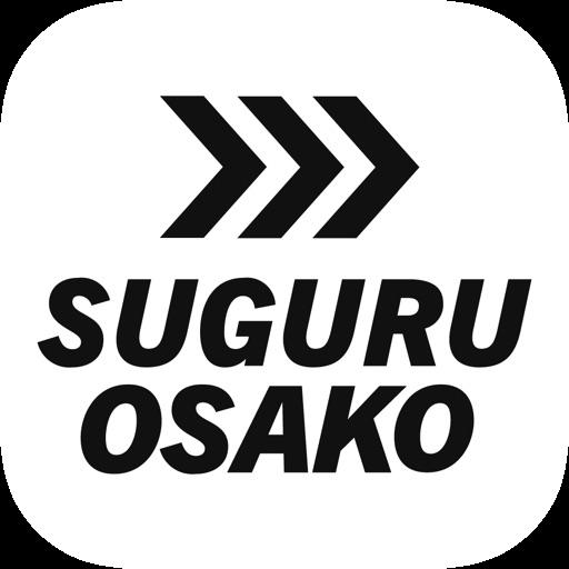 SUGURU OSAKO