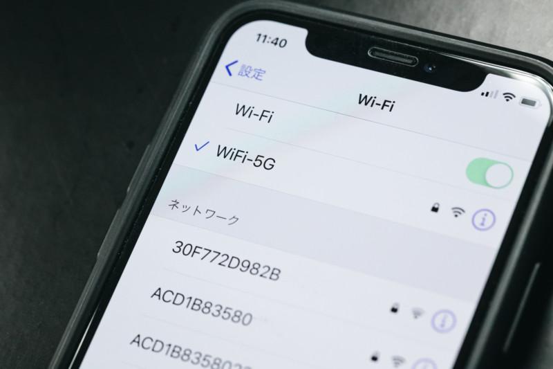 無線WiFiの5G回線を使用するのフリー画像