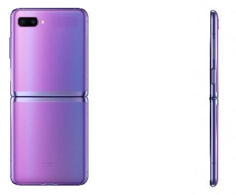 コンパクト型・縦折りスマートフォン「Galaxy Z Flip」01