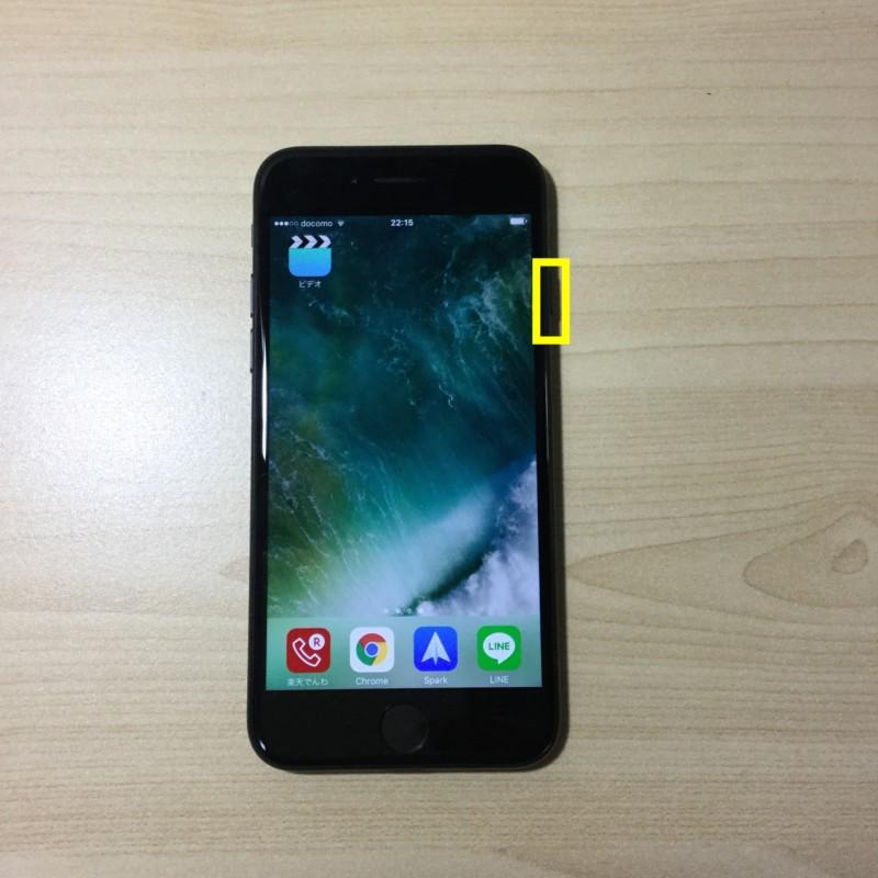 iPhoneで電源をつける、切る方法